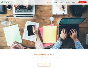 ホームページ制作 デザイン案01
