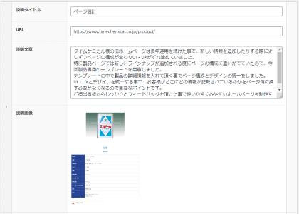 WordPress cms の更新画面