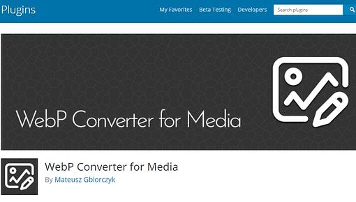 webp形式に圧縮してくれるWPプラグイン WebP Converter for Media