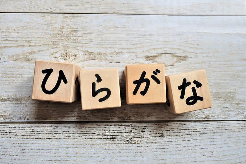 WodPressプラグインの日本語化