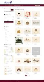 Ts Antiques様のショッピングサイトデザイン