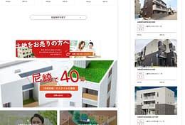 株式会社 岸本管理様 ホームページ実績画像