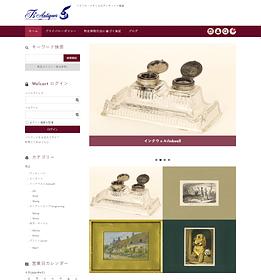 Ts Antiques様のショッピングサイトTOPページのデザイン