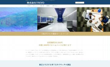 ホームページ制作 デザイン案02