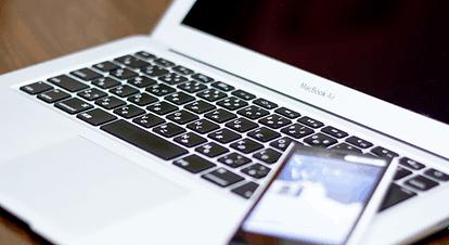 ホームページ制作を自社PRツールとして意識しているか?