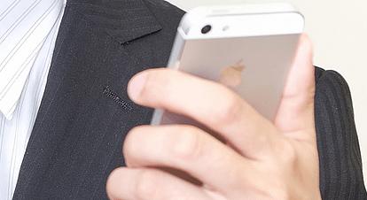 Google が モバイル SEO対策 の指標を公開しています。