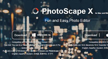 ブログを運営の手助け、無料の画像加工ソフトPhotoScape Xが良い