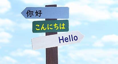 WordPressで制作したサイトを簡単に多言語対応させるプラグイン