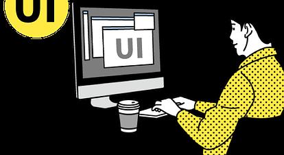 UI(ユーザーインターフェース)ってなんだろう?