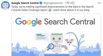 Search Consoleのインデックスカバレッジレポートのデータが改善されました。