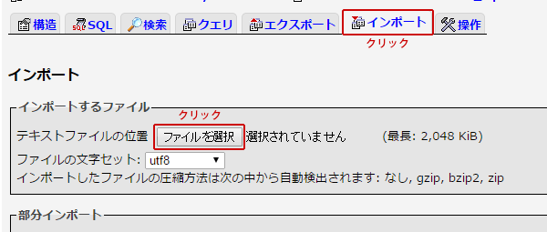 20150521-7