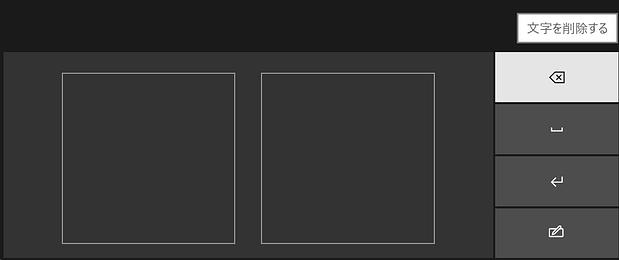 windows10keybord08