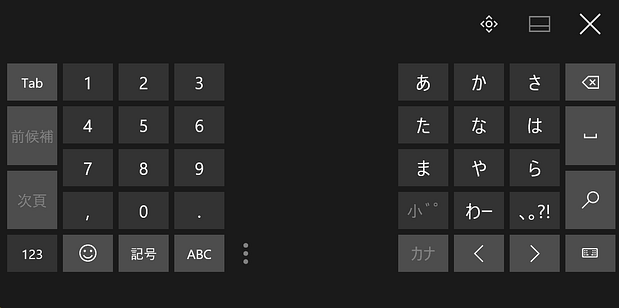 windows10keybord06