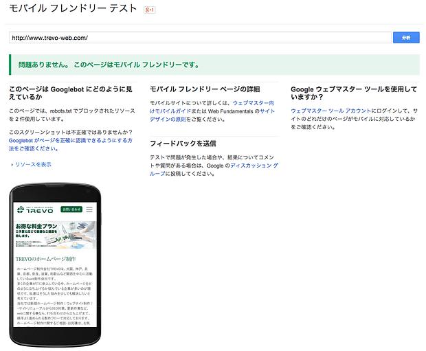 スクリーンショット 2015-04-20 15.33.45