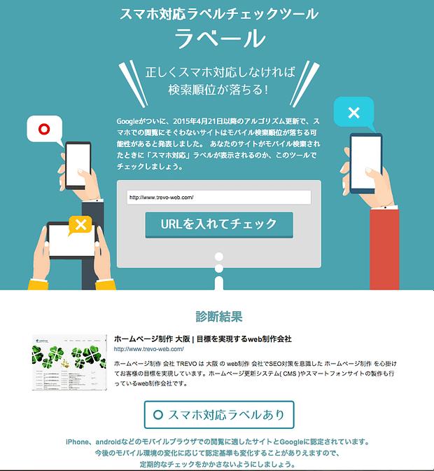 スクリーンショット 2015-04-20 15.25.04