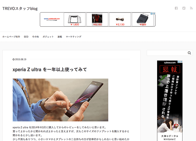 スクリーンショット 2015-08-20 16.30.38
