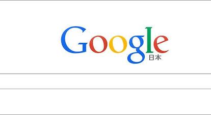 googleのSEOが次のステップへ踏み出そうとしています。