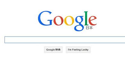 googleでどのような物を検索していますか?