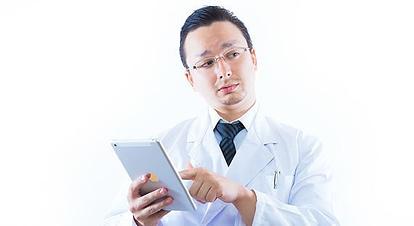 ホームページの定期診断をしていますか?