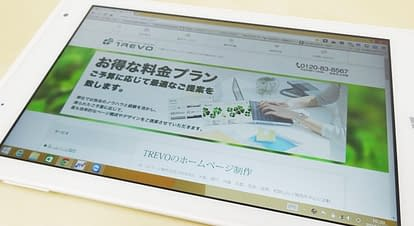 CMS での ホームページ制作 ・ 運営はwindowsタブレットが便利