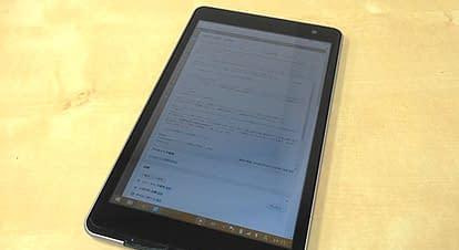 windows10タブレットでブログやホームページ更新のタイピング問題
