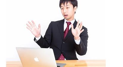ホームページ制作によく利用されていWordPressをアップグレードしましょう
