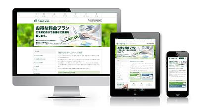 2020年上半期に制作した 大阪 の ホームページ制作 実績一覧