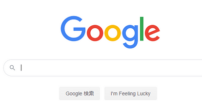 Googleのブログで検索品質の記事がSEO対策に役立つ