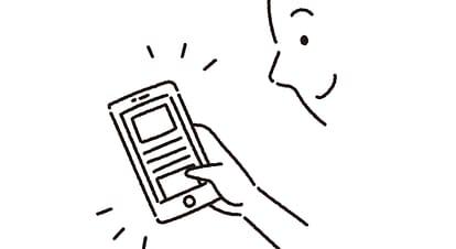 音声検索「VSO対策」にはFAQページの制作が重要です