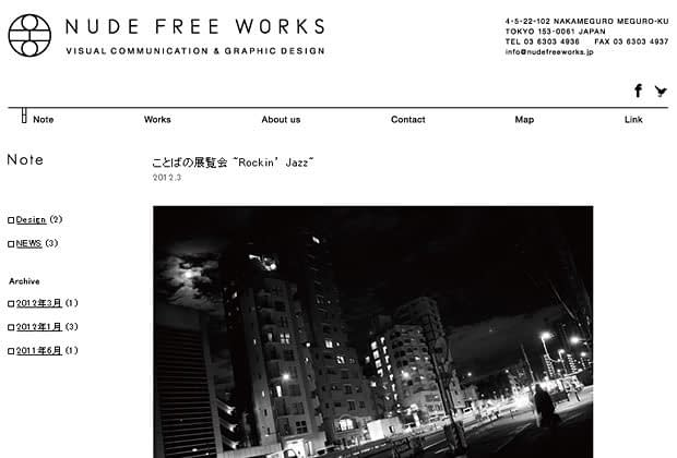 NUDE FREE WORKS【NFW】様