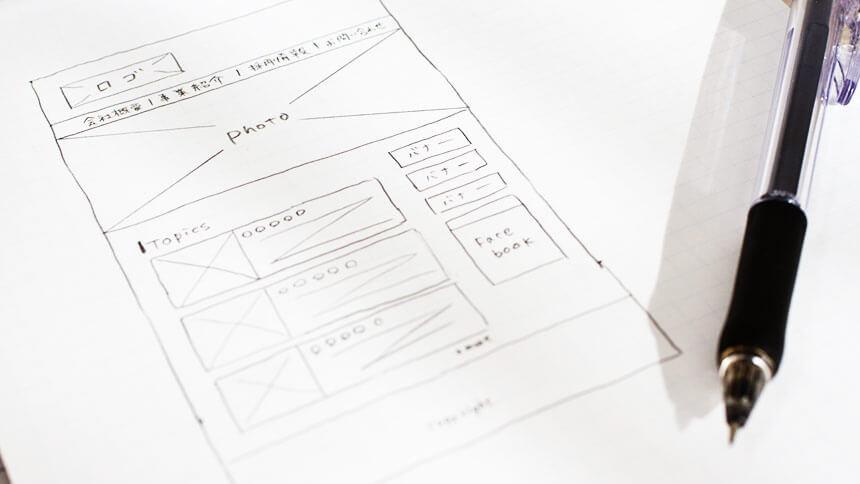 UI/UXの設計がSEOに影響する理由