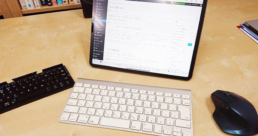 iPadOSでキーボードの押せないキーの対処方法