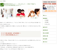 CMSによるページ追加と更新
