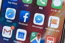 2019年人気SNSユーザー数まとめ(LINE、Instagram、Twitter、Facebook)